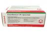Скандонест 3 % (Scandonest) без адреналина (50 шт)