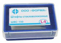 Штифты стоматологические Форма ШВС-150