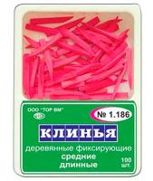 Клинья фиксирующие деревянные TOP BM № 1.186 розовые (средние, длинные, 100 шт)