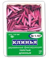 Клинья фиксирующие деревянные TOP BM № 1.187 фиолетовые (толстые, длинные, 100 шт)