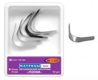 Матрицы металлические контурные TOP BM 1.342 Пони (12 шт, 50 мкм)