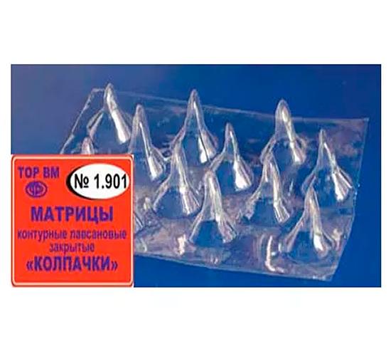 Матрицы-колпачки ТОР ВМ 1.901 (для коронковой части резцов, 12 шт)