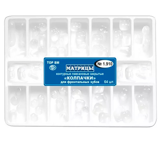 Матрицы-колпачки ТОР ВМ 1.910 (светопрозрачные, для фронтальных зубов, 64 шт)