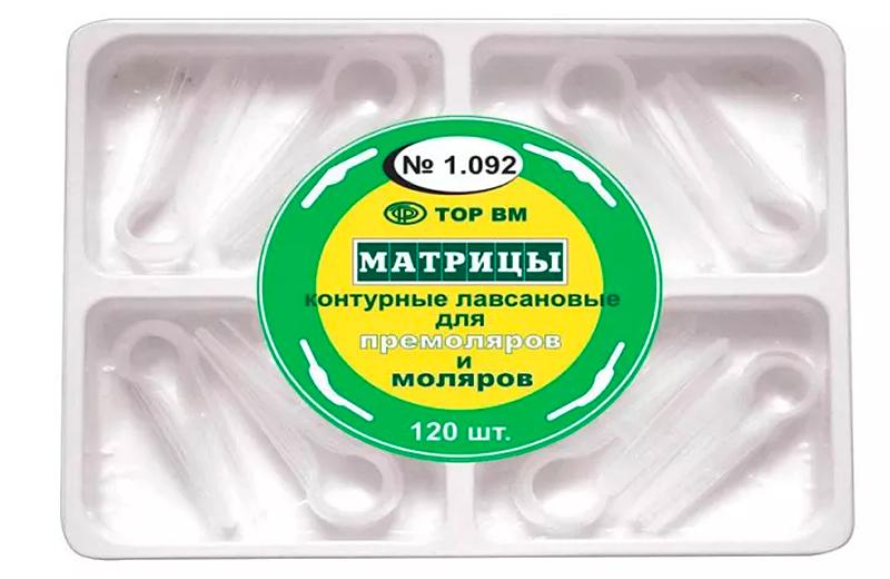Универсальный комплект лавсановых матриц ТОР ВМ 1.092 (120 шт)