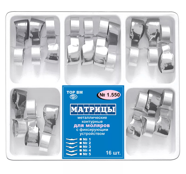 Матрицы контурные металлические ТОР ВМ 1.550 (для моляров с фиксатором, 35 мкм, 16 шт)