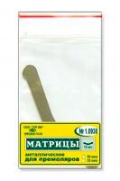 Матрицы металлические TOP BM 1.0930 (для премоляров, 50 мкм, 12 шт)