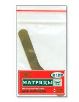 Матрицы металлические TOP BM 1.0931 (для моляров, 50 мкм, 12 шт)