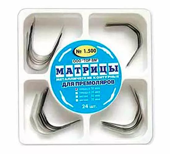 Матрицы контурные металлические ТОР ВМ 1.500 (для премоляров, 50 мкм, 24 шт)
