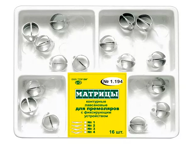 Матрицы контурные лавсановые ТОР ВМ 1.194 (с фиксатором, 16 шт)