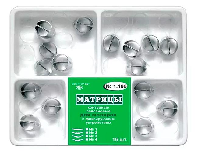 Матрицы контурные лавсановые ТОР ВМ 1.195 (с фиксатором для моляров, 16 шт)