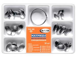 Матрицы контурные секционные металлические ТОР ВМ 1.198 (набор)