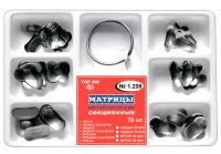 Матрицы металлические ТОР ВМ 1.298 (набор, 50 шт + кольцо, 50 мкм)