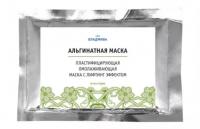 Маска альгинатная Владмива алоэ вера (30 г)