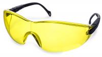 Стоматологические очки защитные Ozon 7-051 (желтые)