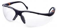 Стоматологические очки защитные Ozon 7-031 A/F NOSE PAD
